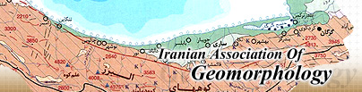 Iranian Association Of Geomorphology